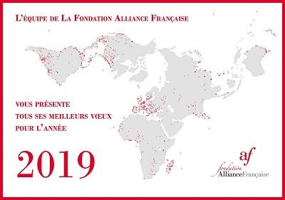Les vœux de l'équipe de la Fondation Alliance française